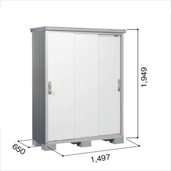 ヨドコウ ESE/エスモ ESE-1506A PW 小型物置  『追加金額で工事も可能』 『屋外用収納庫 DIY向け ESD-1506Aのモデルチェンジ』 プレシャスホワイト