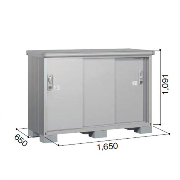 ヨドコウ ESE/エスモ ESE-1606Y SS 小型物置  『追加金額で工事も可能』 『屋外用収納庫 DIY向け ESD-1606Yのモデルチェンジ』 スノーシルバー
