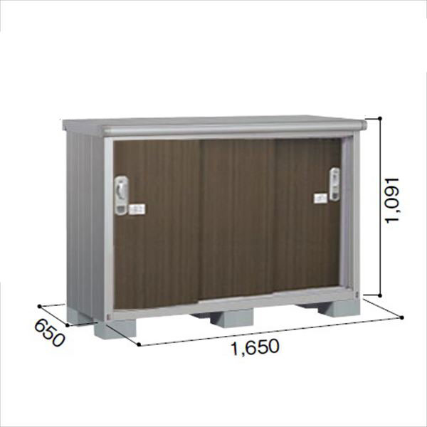 ヨドコウ ESE/エスモ ESE-1606Y DW 小型物置  『追加金額で工事も可能』 『屋外用収納庫 DIY向け ESD-1606Yのモデルチェンジ』 ダークウッド
