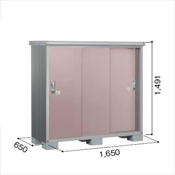 ヨドコウ ESE/エスモ ESE-1606E MR 小型物置  『追加金額で工事も可能』 『屋外用収納庫 DIY向け ESD-1606Eのモデルチェンジ』 メタリックローズ
