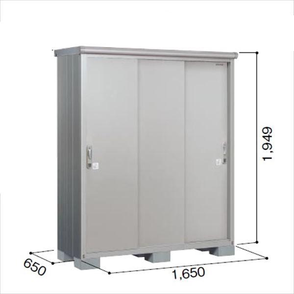 ヨドコウ ESE/エスモ ESE-1606A SS 小型物置  『追加金額で工事も可能』 『屋外用収納庫 DIY向け ESD-1606Aのモデルチェンジ』 スノーシルバー