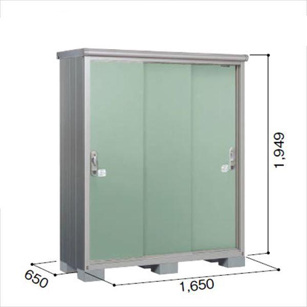 ヨドコウ ESE/エスモ ESE-1606A EG 小型物置  『追加金額で工事も可能』 『屋外用収納庫 DIY向け ESD-1606Aのモデルチェンジ』 エバーグリーン
