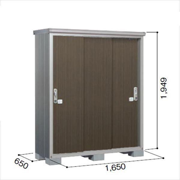 ヨドコウ ESE/エスモ ESE-1606A DW 小型物置  『追加金額で工事も可能』 『屋外用収納庫 DIY向け ESD-1606Aのモデルチェンジ』 ダークウッド