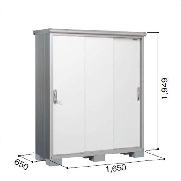 ヨドコウ ESE/エスモ ESE-1606A PW 小型物置  『追加金額で工事も可能』 『屋外用収納庫 DIY向け ESD-1606Aのモデルチェンジ』 プレシャスホワイト