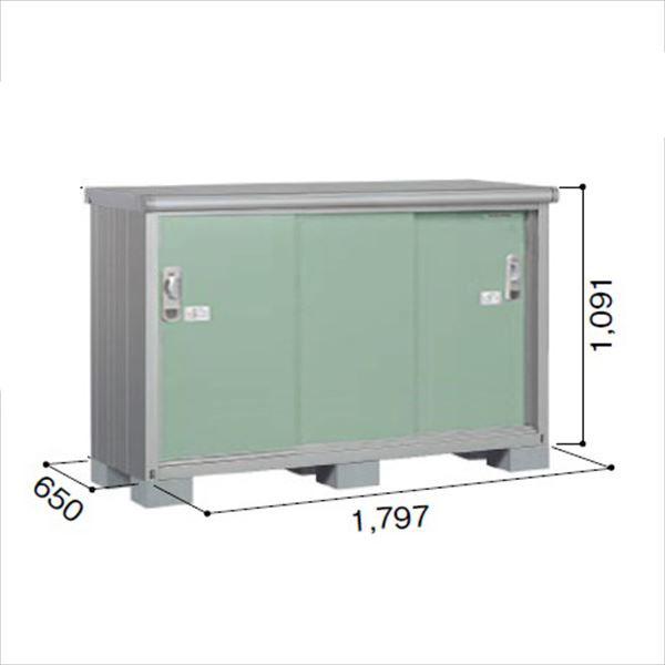 ヨドコウ ESE/エスモ ESE-1806Y EG 小型物置  『追加金額で工事も可能』 『屋外用収納庫 DIY向け ESD-1806Yのモデルチェンジ』 エバーグリーン