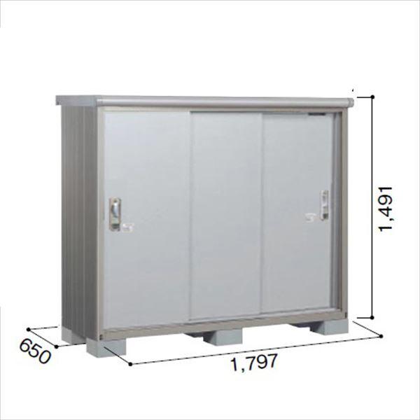 ヨドコウ ESE/エスモ ESE-1806E SS 小型物置  『追加金額で工事も可能』 『屋外用収納庫 DIY向け ESD-1806Eのモデルチェンジ』 スノーシルバー