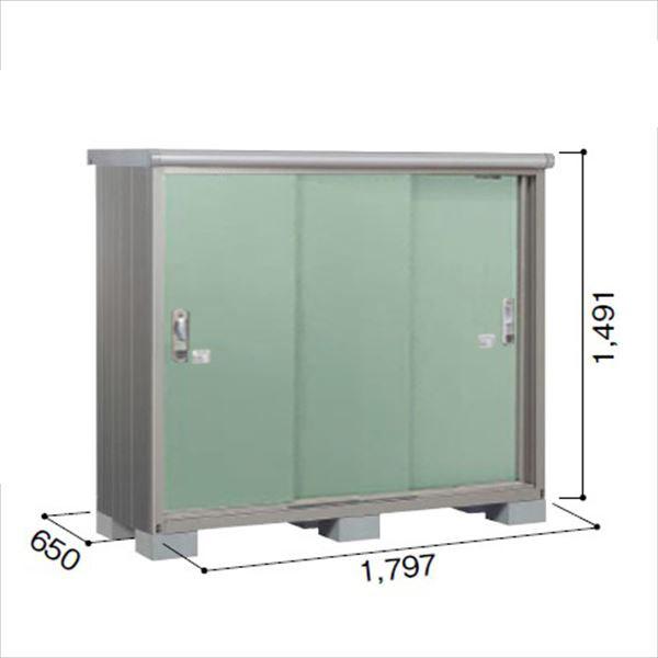ヨドコウ ESE/エスモ ESE-1806E EG 小型物置  『追加金額で工事も可能』 『屋外用収納庫 DIY向け ESD-1806Eのモデルチェンジ』 エバーグリーン