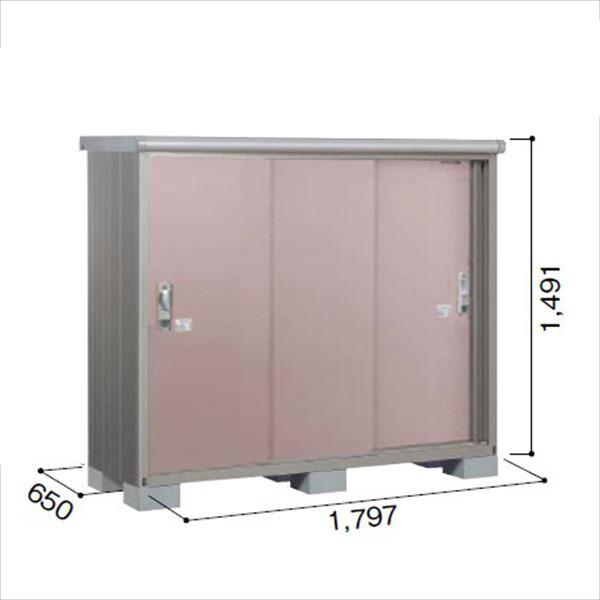 ヨドコウ ESE/エスモ ESE-1806E MR 小型物置  『追加金額で工事も可能』 『屋外用収納庫 DIY向け ESD-1806Eのモデルチェンジ』 メタリックローズ