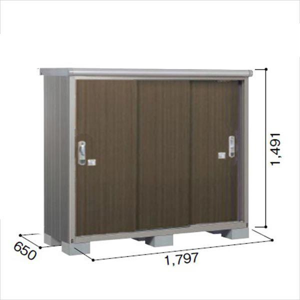 ヨドコウ ESE/エスモ ESE-1806E DW 小型物置  『追加金額で工事も可能』 『屋外用収納庫 DIY向け ESD-1806Eのモデルチェンジ』 ダークウッド