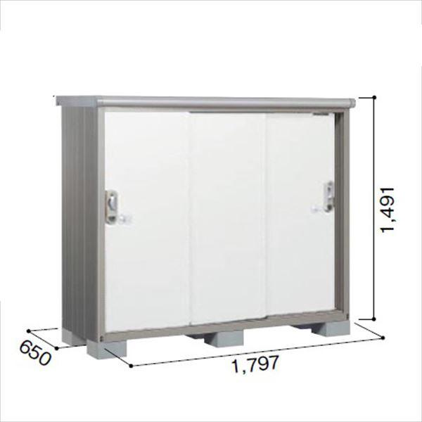 ヨドコウ ESE/エスモ ESE-1806E PW 小型物置  『追加金額で工事も可能』 『屋外用収納庫 DIY向け ESD-1806Eのモデルチェンジ』 プレシャスホワイト