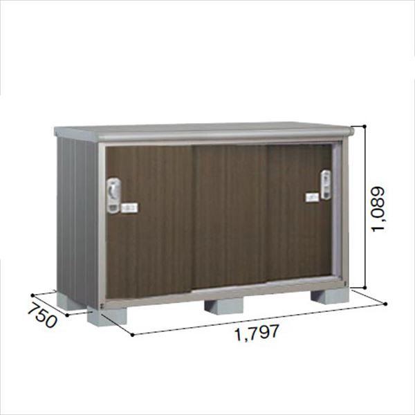 ヨドコウ ESE/エスモ ESE-1807Y DW 小型物置  『追加金額で工事も可能』 『屋外用収納庫 DIY向け ESD-1807Yのモデルチェンジ』 ダークウッド