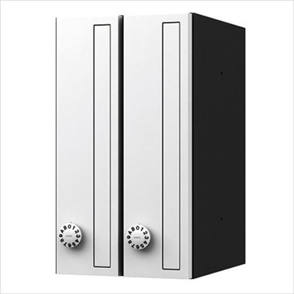 ナスタ 集合住宅用ポスト 前入前出タイプ タテ型 静音大型ダイヤル錠 戸数2 樹脂タイプ KS-MB3001P-2LT-W 屋内用 ホワイト