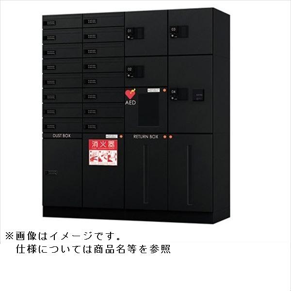 ナスタ KS-TLJ360-F360N 宅配ボックス 前入前出タイプ メカ式 捺印付 宅配物収納用『マンション用』