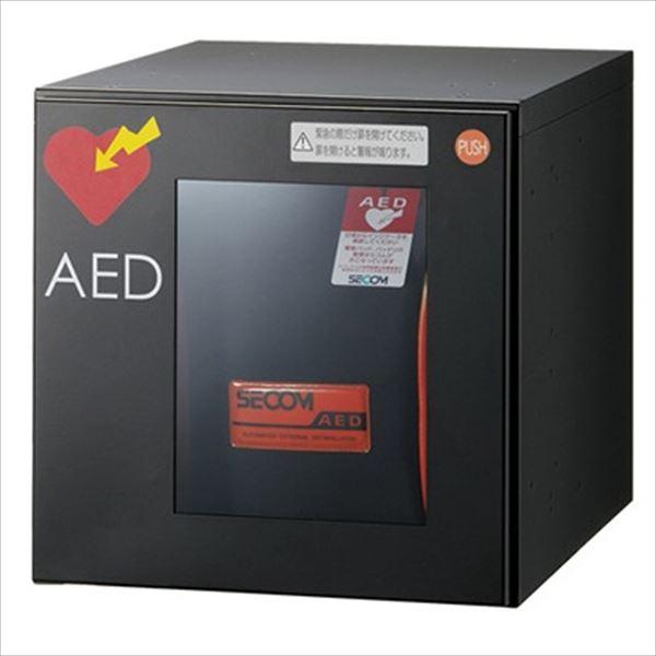 ナスタ KS-TLJ360-FFD 宅配ボックス 前入前出タイプ メカ式 AEDボックス AED収納用『マンション用』