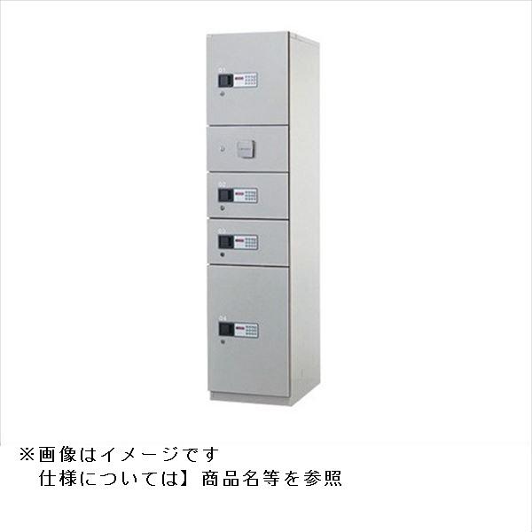 ナスタ KS-TLH-18-HA 宅配ボックス 集合住宅システム(ユニットAタイプのみ) スチール扉 オプション『マンション用』