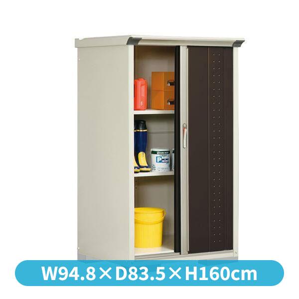 タクボ物置 GP/グランプレステージ ジャンプ GP-97BF 全面棚タイプ  『追加金額で工事も可能』 『屋外用 小型物置 DIY向け 収納庫』