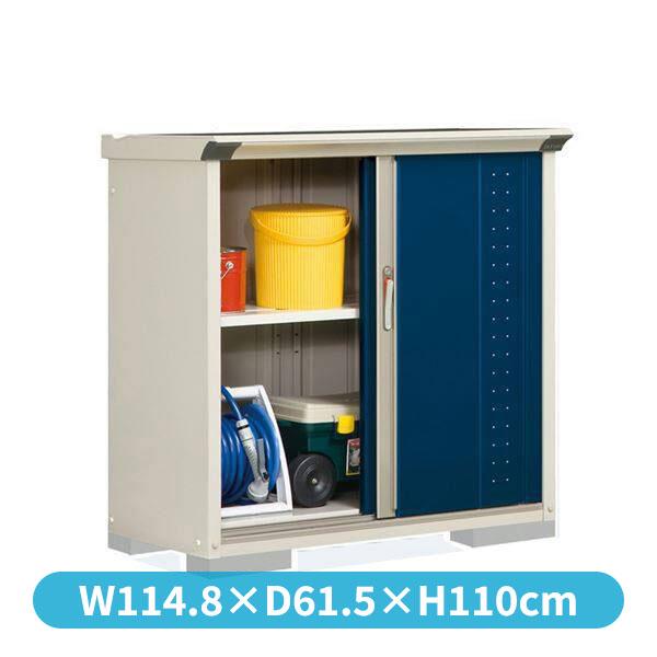タクボ物置 GP/グランプレステージ ジャンプ GP-115DF 全面棚タイプ  『追加金額で工事も可能』 『屋外用 小型物置 DIY向け 収納庫』