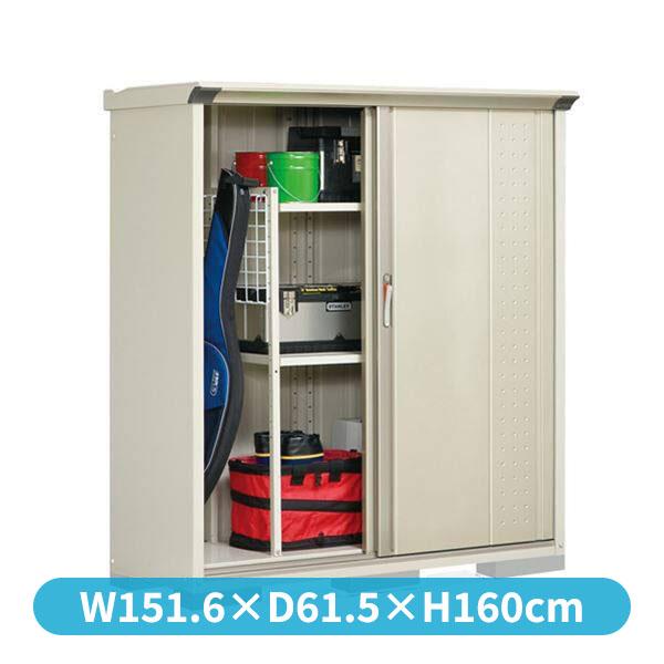 タクボ物置 GP/グランプレステージ ジャンプ GP-155BF 全面棚タイプ  『追加金額で工事も可能』 『屋外用 小型物置 DIY向け 収納庫』