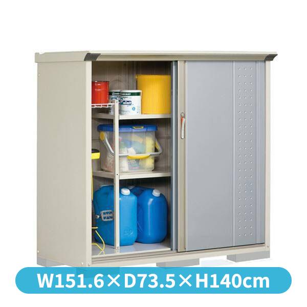 タクボ物置 GP/グランプレステージ ジャンプ GP-156CT たて置きタイプ(ネット棚)  『追加金額で工事も可能』 『屋外用 小型物置 DIY向け 収納庫』