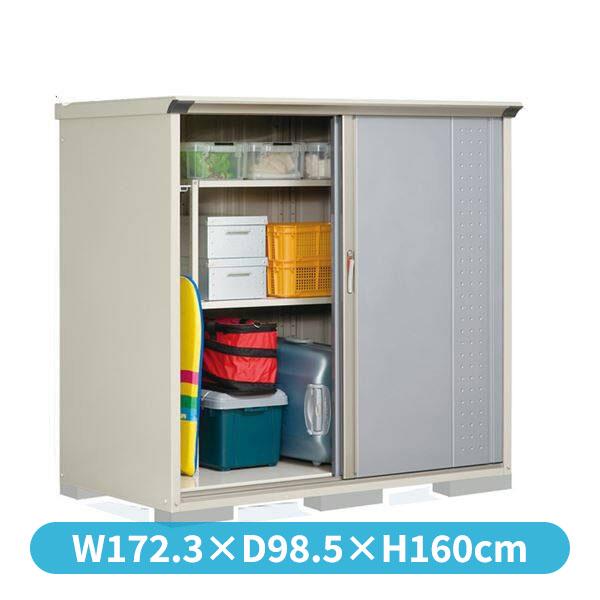 タクボ物置 GP/グランプレステージ ジャンプ GP-179BF 全面棚タイプ  『追加金額で工事も可能』 『屋外用 小型物置 DIY向け 収納庫』