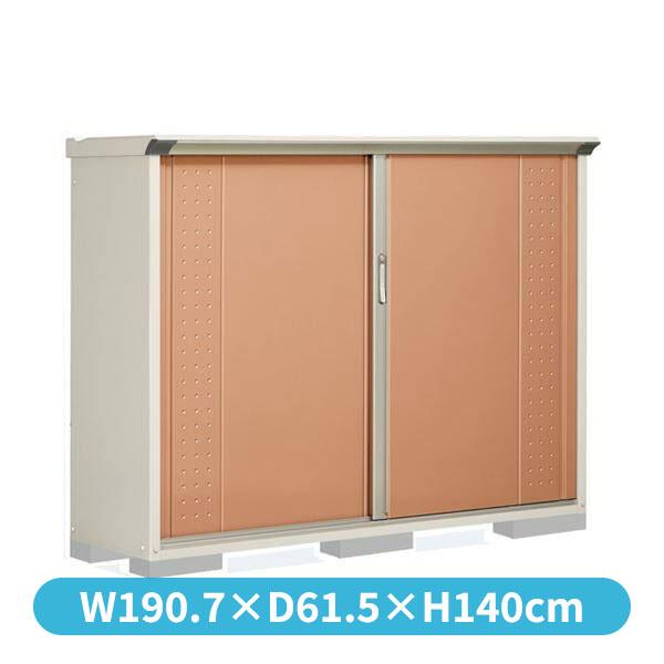 タクボ物置 GP/グランプレステージ ジャンプ GP-195CF 全面棚タイプ  『追加金額で工事も可能』 『屋外用 小型物置 DIY向け 収納庫』