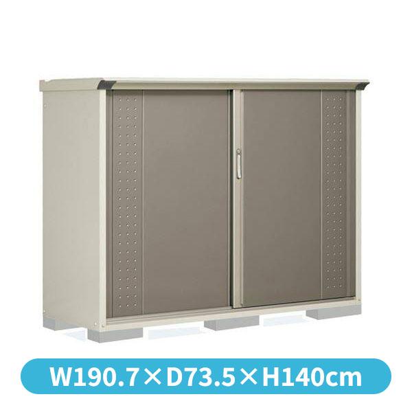 タクボ物置 GP/グランプレステージ ジャンプ GP-196CF 全面棚タイプ  『追加金額で工事も可能』 『屋外用 小型物置 DIY向け 収納庫』