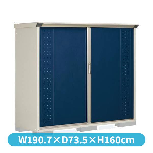 タクボ物置 GP/グランプレステージ ジャンプ GP-196BF 全面棚タイプ  『追加金額で工事も可能』 『屋外用 小型物置 DIY向け 収納庫』