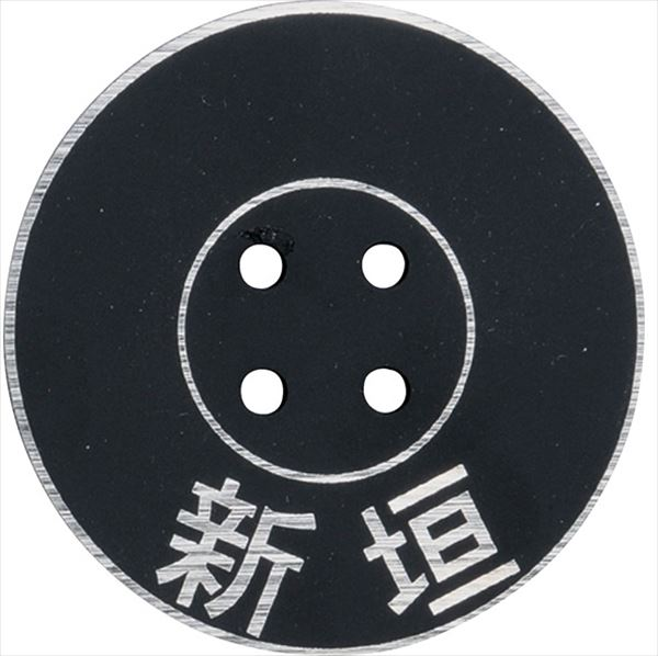 ユニソン デコサイン ワぺ ポップ 50×50 角ボタン ネームあり レイアウトA 文字色:ヘアライン  『表札 サイン 戸建』