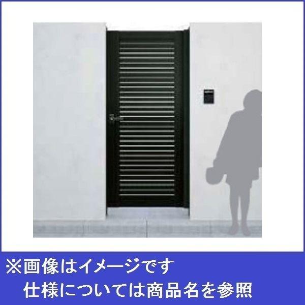 YKK ap シンプレオ門扉3型 片開き オートクローザ付き門柱仕様 09-10 HME-3 『横太格子デザイン』