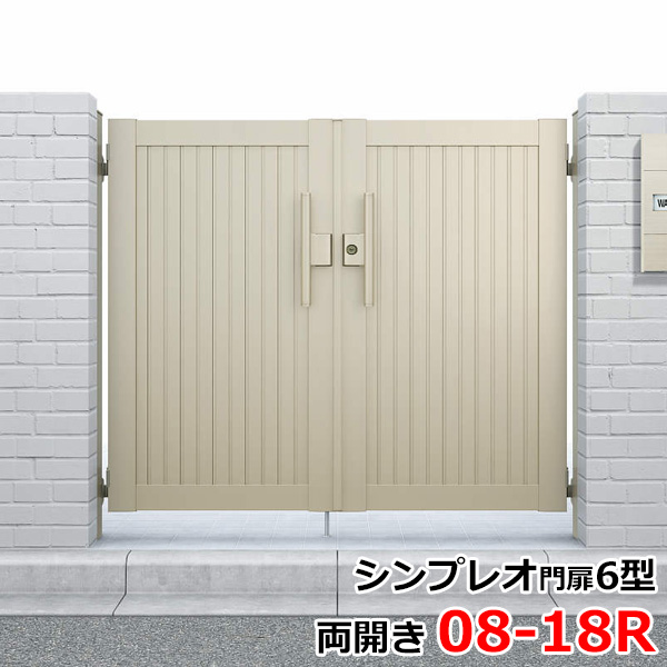 YKKAP シンプレオ門扉6型 両開き 門柱仕様 08-18R HME-6 『たて目隠しデザイン』