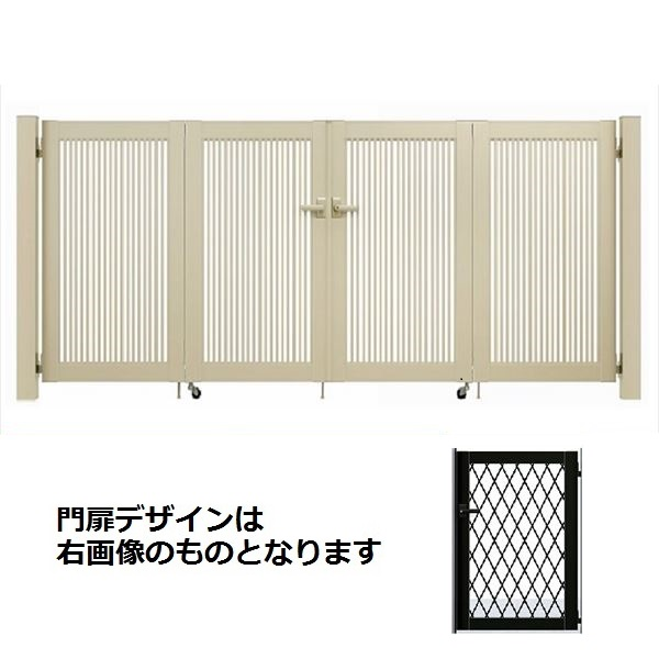 YKKAP シンプレオ門扉 8型 4枚折戸セット 門柱仕様 09-10