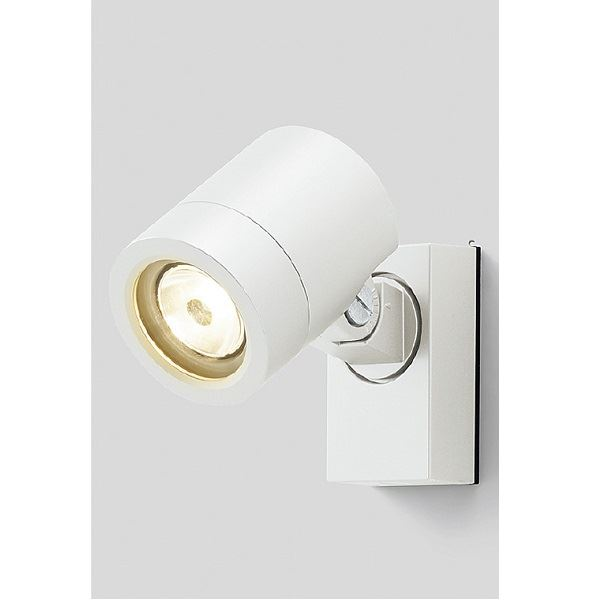 リクシル 12V 美彩 スポットライト SP-G2型 45° LED 照度角45°8 VLH11 JW 『リクシル ローボルトライト』 『エクステリア照明 ライト』 ホワイト