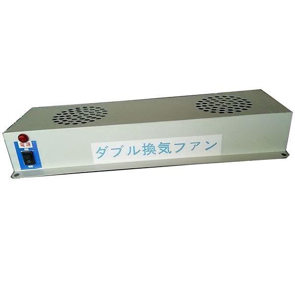 【欠品中 次回入荷未定】メタルテック 米保管庫用「ダブルファン」 WFN-20 アイボリー