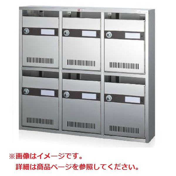 コーワソニア 集合郵便受箱 KAMシリーズ 2列2段タイプ ラッチ錠仕様 KAM-4