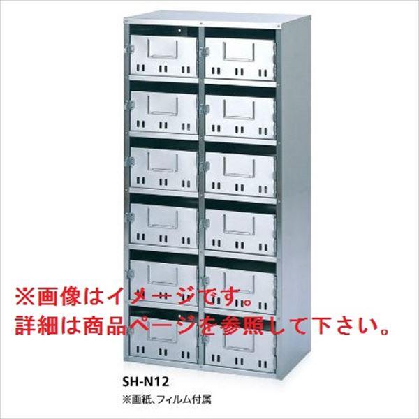 コーワソニア 集合郵便受箱 SH-Nシリーズ 2列3段タイプ SH-N6