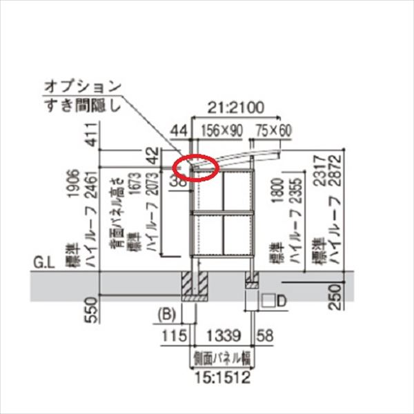 YKK ap レイナパークグラン オプション すき間隠し たて連棟セット用 長さ29用 ACS-RH4KJ-29V2