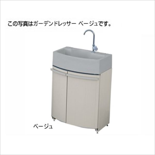 タキロン ガーデンドレッサー 単水栓 GDT-1□□