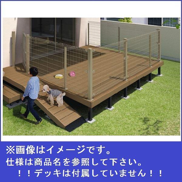 三協アルミ ひとと木2 ドッグランセット(門扉+フェンス) 門扉側面取り付け 高さ1200mm 1.0間×5尺 *デッキ本体は別売です。