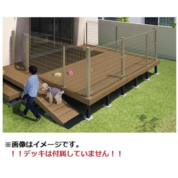 三協アルミ ひとと木2 ドッグランセット(門扉+フェンス) 門扉側面取り付け 高さ1200mm 2.5間×7尺 *デッキ本体は別売です。