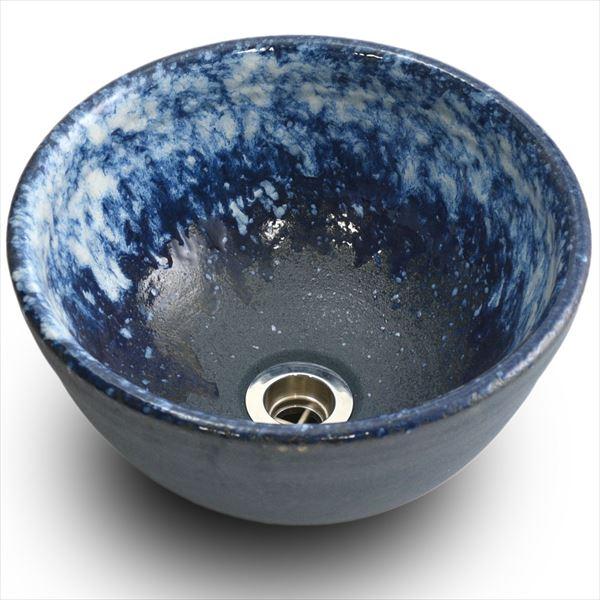 メイク 利休信楽手洗い鉢 27φ 海鼠(なまこ)  016-27