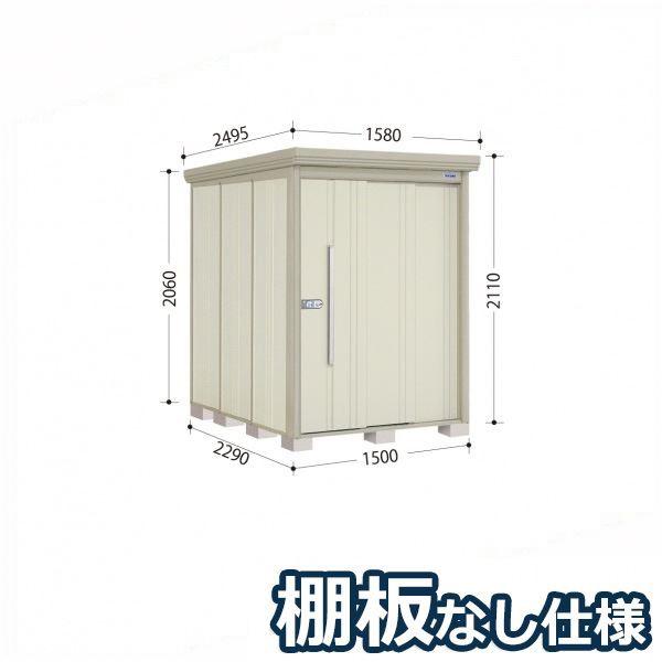 タクボ物置 ND/ストックマン 棚板なし仕様 ND-1522 一般型 標準屋根 『追加金額で工事可能』 『収納庫 倉庫 屋外 中型 大型』 ムーンホワイト