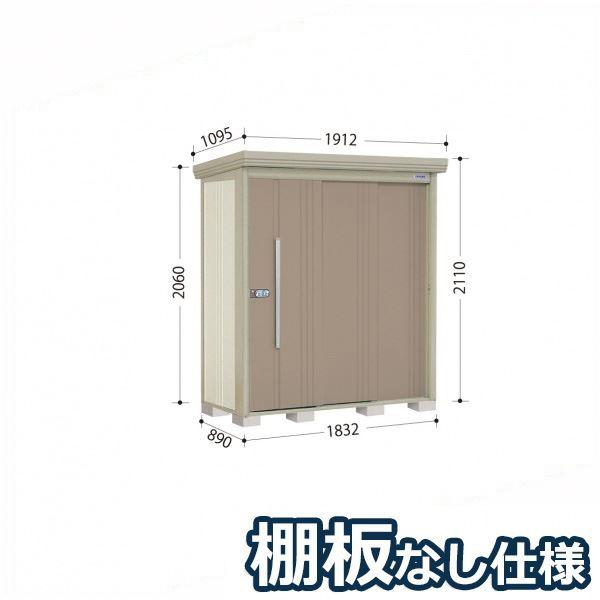 タクボ物置 ND/ストックマン 棚板なし仕様 ND-1808 一般型・多雪型 標準屋根 『追加金額で工事も可能』 『屋外用中型・大型物置』 カーボンブラウン