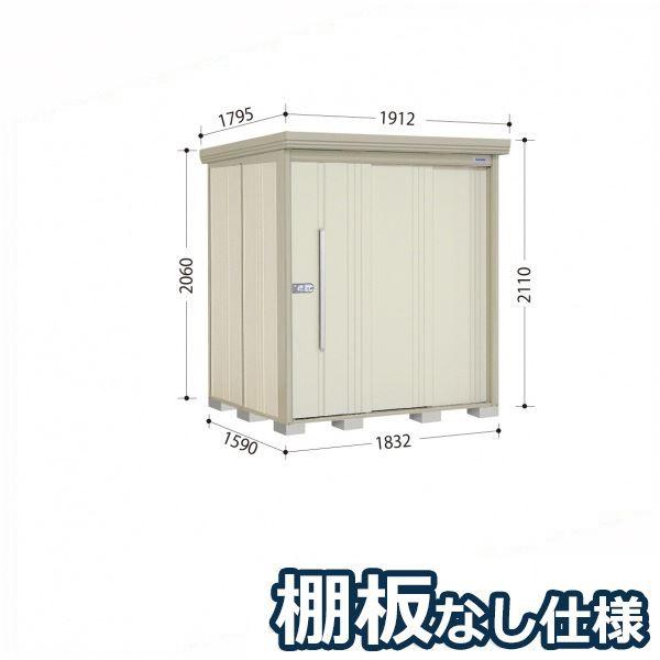 タクボ物置 ND/ストックマン 棚板なし仕様 ND-1815 一般型 標準屋根 『追加金額で工事可能』 『収納庫 倉庫 屋外 中型 大型』 ムーンホワイト