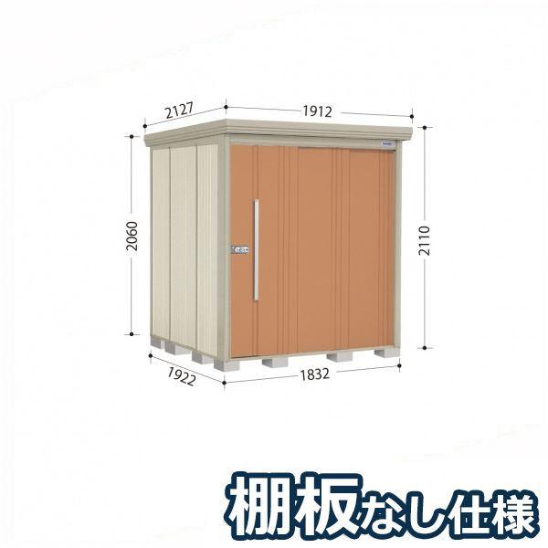 タクボ物置 ND/ストックマン 棚板なし仕様 ND-1819 一般型 標準屋根 『追加金額で工事可能』 『収納庫 倉庫 屋外 中型 大型』 トロピカルオレンジ