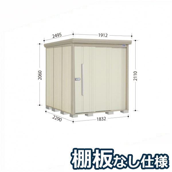 タクボ物置 ND/ストックマン 棚板なし仕様 ND-1822 一般型 標準屋根 『追加金額で工事も可能』 『屋外用中型・大型物置』 ムーンホワイト