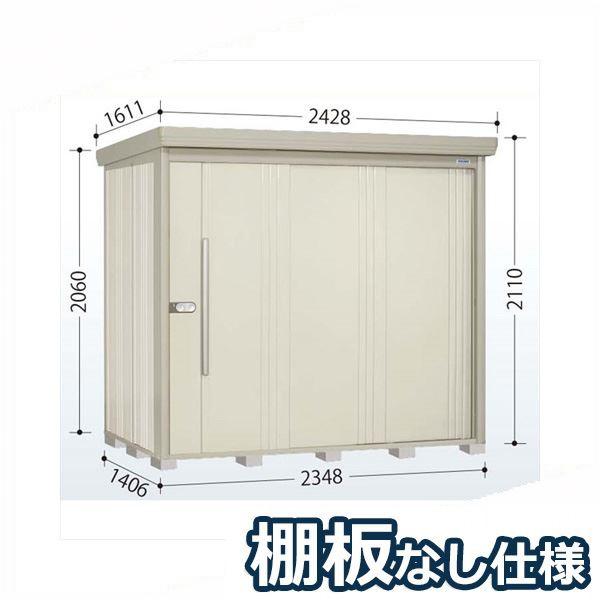 タクボ物置 ND/ストックマン 棚板なし仕様 ND-2314 一般型 標準屋根 『追加金額で工事も可能』 『屋外用中型・大型物置』 ムーンホワイト