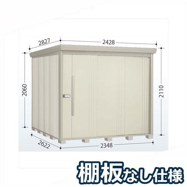 タクボ物置 ND/ストックマン 棚板なし仕様 ND-2326 一般型 標準屋根 『追加金額で工事も可能』 『屋外用中型・大型物置』 ムーンホワイト