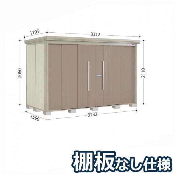 タクボ物置 ND/ストックマン 棚板なし仕様 ND-3215 一般型 標準屋根 『追加金額で工事も可能』 『屋外用中型・大型物置』 カーボンブラウン