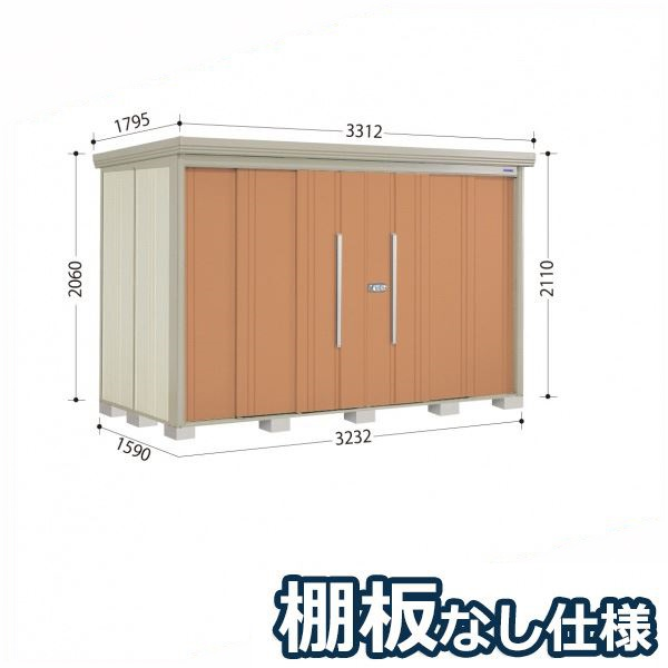 タクボ物置 ND/ストックマン 棚板なし仕様 ND-3215 一般型 標準屋根 『追加金額で工事も可能』 『屋外用中型・大型物置』 トロピカルオレンジ
