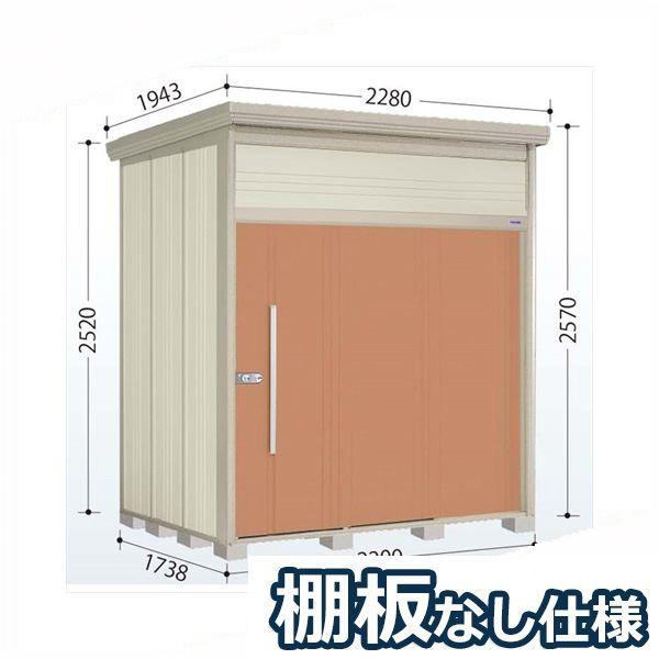 タクボ物置 JN/トールマン 棚板なし仕様 JN-2217 一般型 標準屋根 『追加金額で工事も可能』 『屋外用中型・大型物置』 トロピカルオレンジ